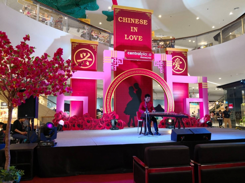 Chinese In Love6